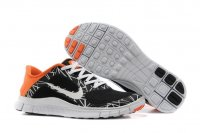 Mens Nike Free 4.0 V3 Black White