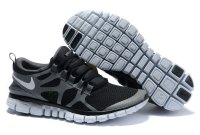 Mens Nike Free 3.0 V3 White Grey