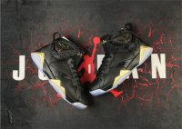 "air jordan 7 retro ""black doernbecher"""