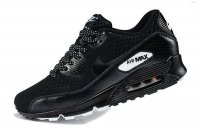 Mens Nike Air Max 90 Premium EM Anthracite/White