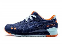 "asics gel-lyte (gs) ""pensole reflect"""