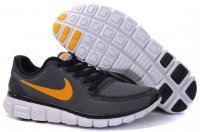 Mens Nike Free 5.0 V5 Grey Yellow