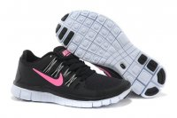 Womens Nike Free 5.0 V2 Red Black