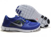 Womens Nike Free 5.0 V3 Purple Silver