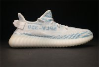 "Adidas Yeezy Boost 350 V2 ""teal blue"""