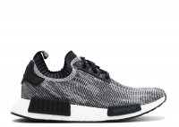 "nmd runner pk ""glitch camo"""