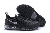 Mens Nike Air Max 2014 Black Silver