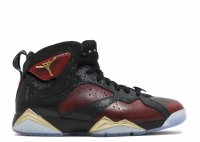 "air jordan 7 retro ""doernbecher"""