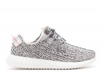 "yeezy boost 350 ""turtle dove"""