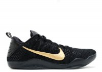 kobe 11 elite low ftb