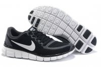 Mens Nike Free 5.0 V5 Black White