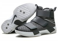 lebron soldier 10 cool gray