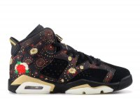 "air jordan 6 gs ""chinese new year"""