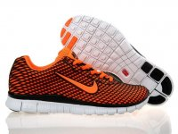 Mens Nike Free 5.0 Brown Orange