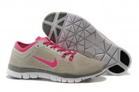 Womens Nike Free TR Fit Brown Pink