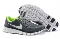 Mens Nike Free 5.0 V5 Green Grey