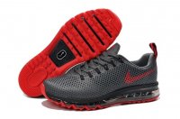 Mens Nike Air Max 2014 Deep Grey Red